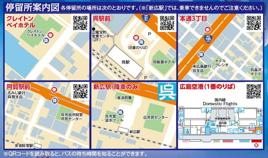 20150303_kure_01.jpg