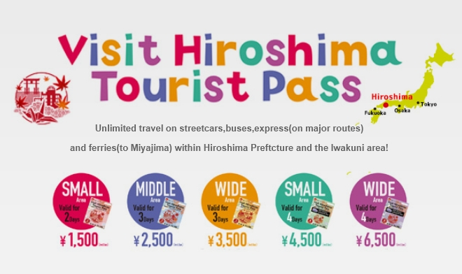 """New """"Visit Hiroshima Tourist Pass"""" is available now!"""