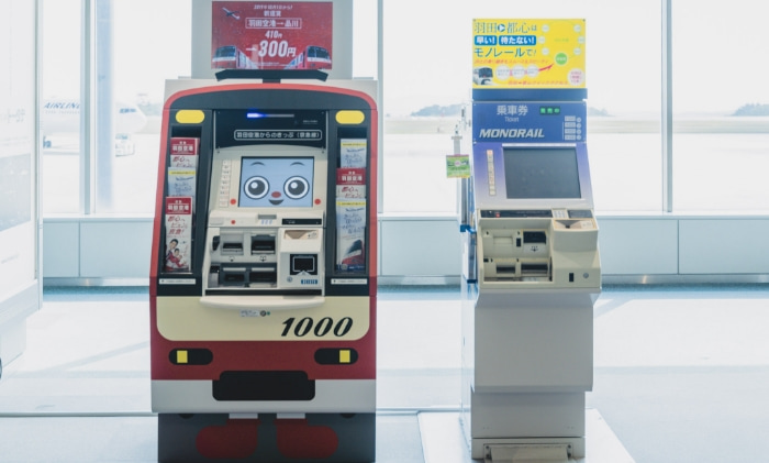 Ticket Machines for the Keikyu Lines and Tokyo Monorail